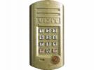 Вызывная панель домофона БВД-313R