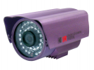 Камера видеонаблюдения CAM-603