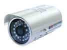 Камера видеонаблюдения CAM-608