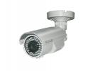 Камера видеонаблюдения CAM-660