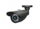 Камера видеонаблюдения CAM-724