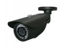 Камера видеонаблюдения CAM-736