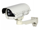 Камера видеонаблюдения ILDVR IWC-TEH46IA