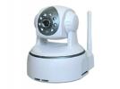 IP видеокамера IPS NC530W