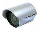 Камера видеонаблюдения AVTech KPC-138 ZCP