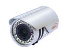 Камера видеонаблюдения Viatec-vb-29