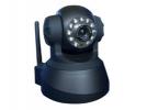 Wi-Fi IP видеокамера D07A