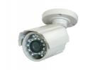 Камера видеонаблюдения WIR20F-600WDR